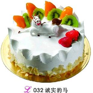送蛋糕-白龙马