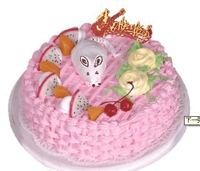 蛋糕鲜花-小鼠