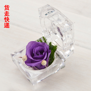 订花-戒指盒保鲜花-紫玫瑰