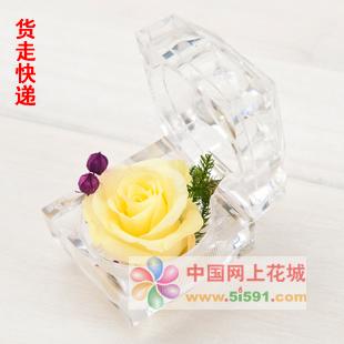 网上花店-戒指盒保鲜花-黄玫瑰
