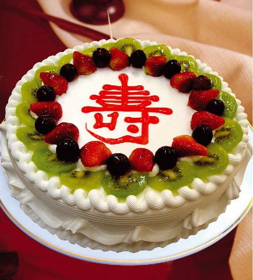 水果蛋糕-福寿绵长