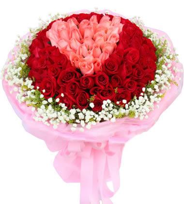 网上花店-爱
