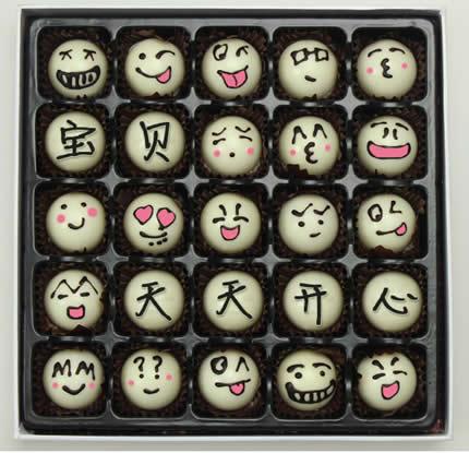 鲜花礼品-创意巧克力 开心笑脸