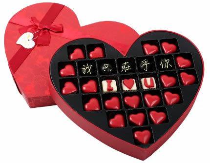 网络订花-创意巧克力 我只在乎你