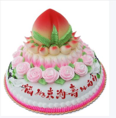 巧克力蛋糕-祝福长辈