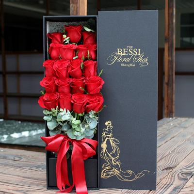彩虹玫瑰-进口花-红色自由女神19支
