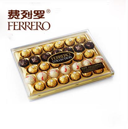 鲜花速递网-费列罗三色球巧克力礼盒