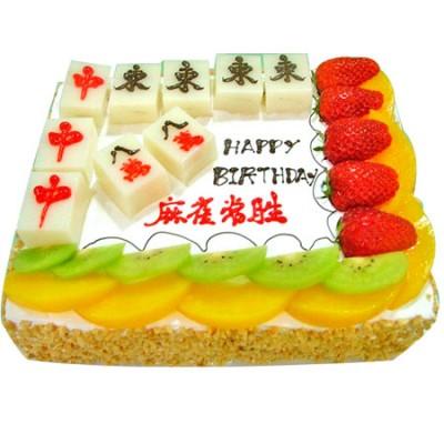 送蛋糕-麻将蛋糕