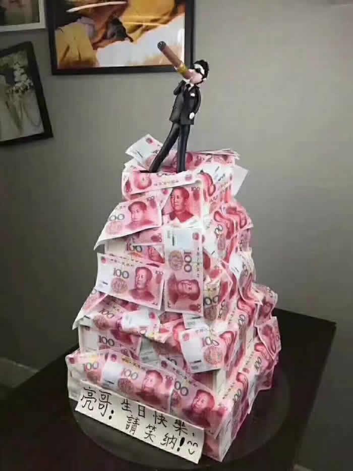 蛋糕鲜花-恭喜发财