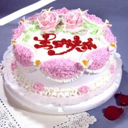 蛋糕订制                                                                                            鲜花网:生日快乐