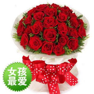 南京鲜花:最爱