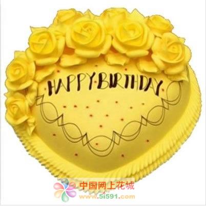 常德生日蛋糕:黄色玫瑰情