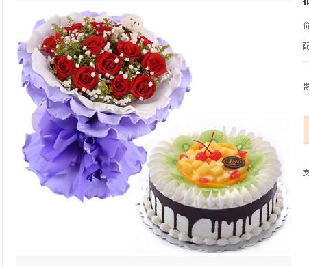 成都鲜花蛋糕套餐:深情依旧