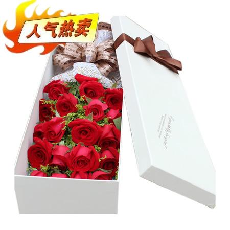 贝雷兹尼基鲜花网站-心之所属