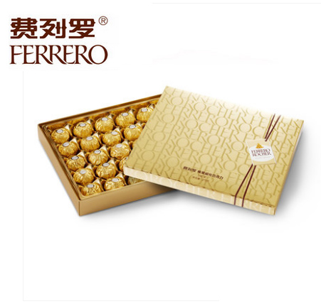 吉林省生日礼物:费列罗榛果威化巧克力礼盒