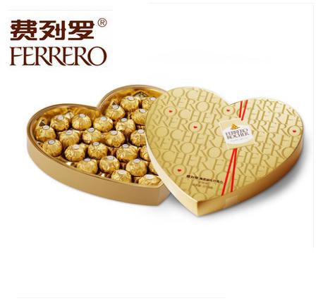 吉林省生日礼物:费列罗巧克力心形装