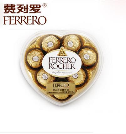 吉林省生日礼物:费列罗果仁巧克力心形礼盒