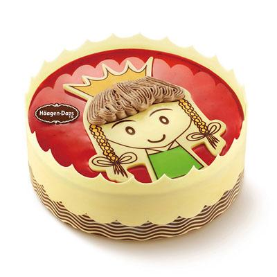 哈根达斯:哈根达斯 冰淇淋蛋糕 小公主