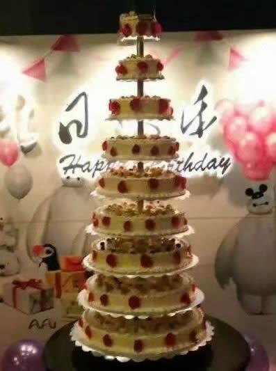 网红蛋糕                                                                                            鲜花网:生日快乐
