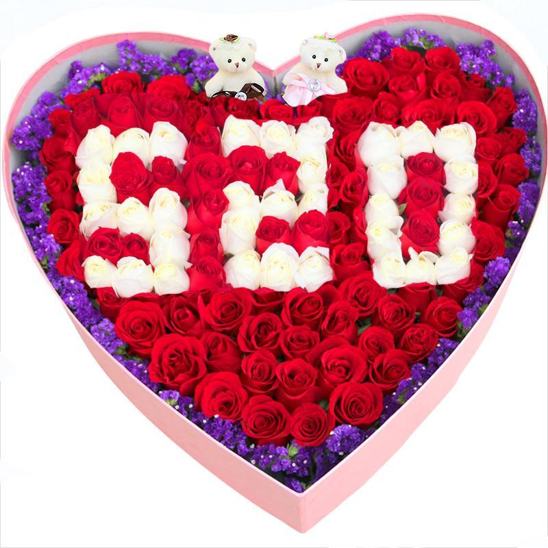 三八节礼物                                                                                          鲜花网:520我爱你