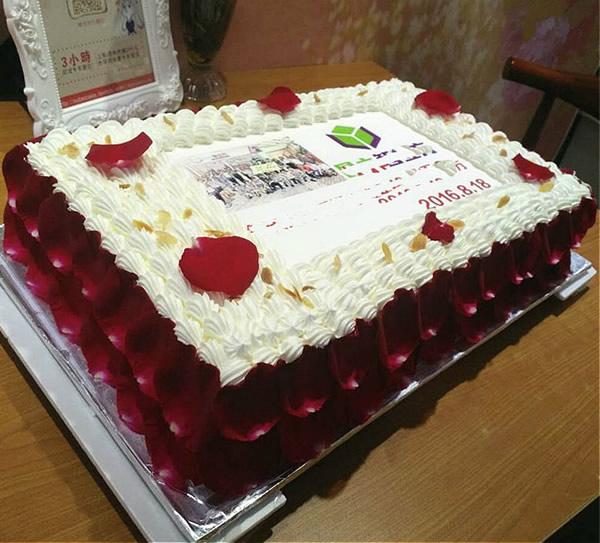 红包蛋糕                                                                                            鲜花网:数码蛋糕-庆典